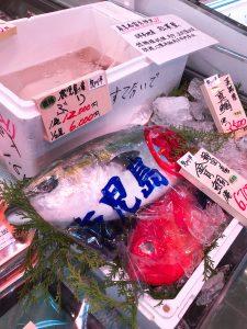 鮮魚コーナー190226