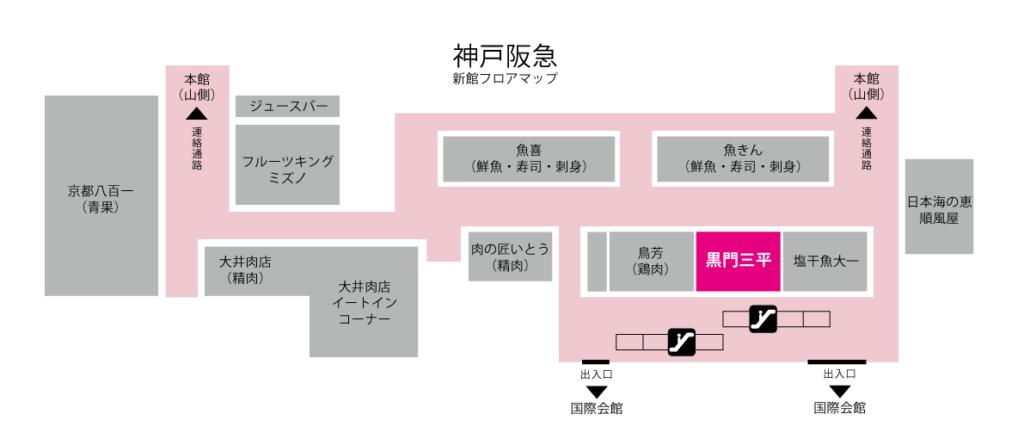 神戸店新館拡大図