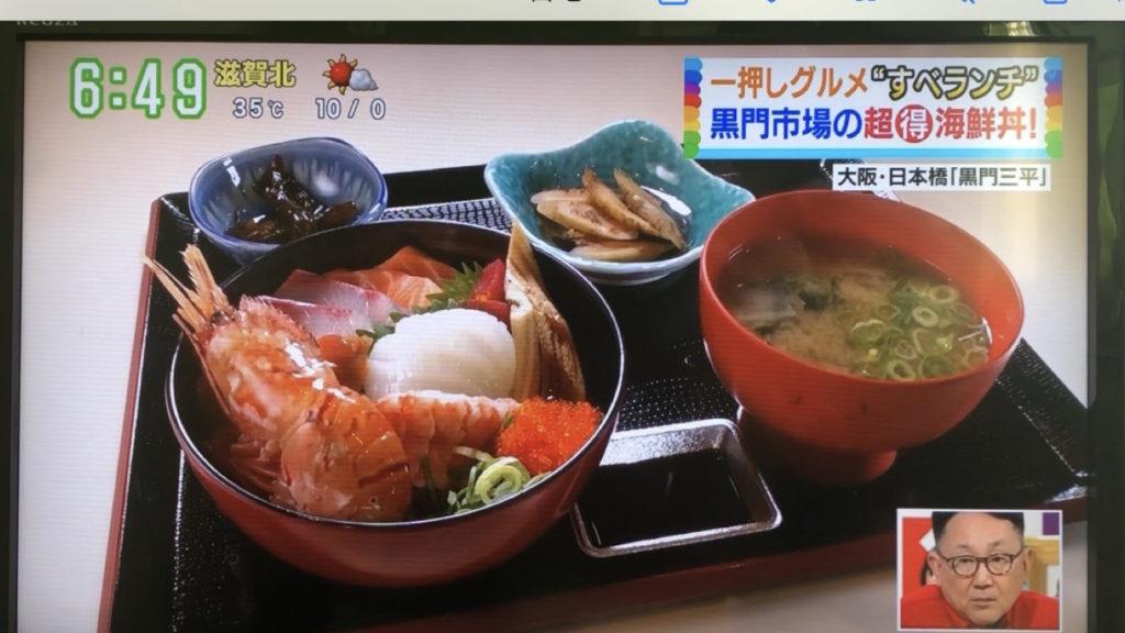 苏门答腊海鲜碗