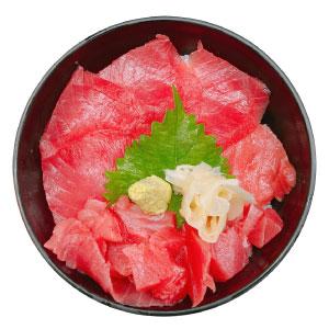 黒門三平マグロ丼