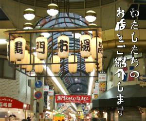 3pr300-250店舗紹介3