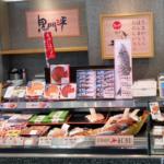 川西阪急店